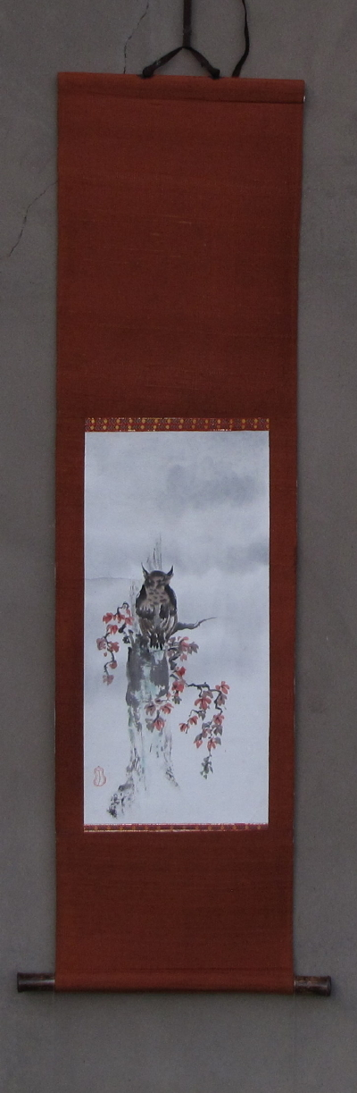 Owl, red leaves